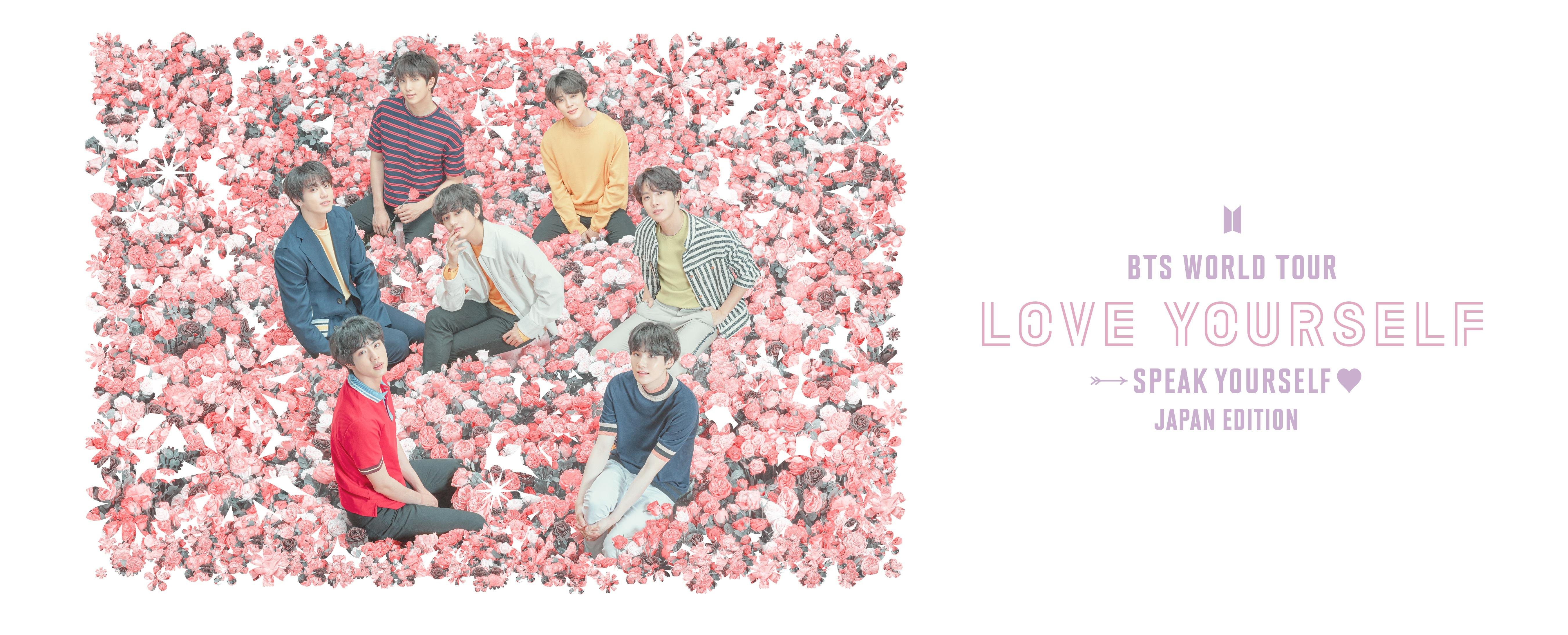 BTS WORLD TOUR 'LOVE YOURSELF: SPEAK YOURSELF' – JAPAN EDITION