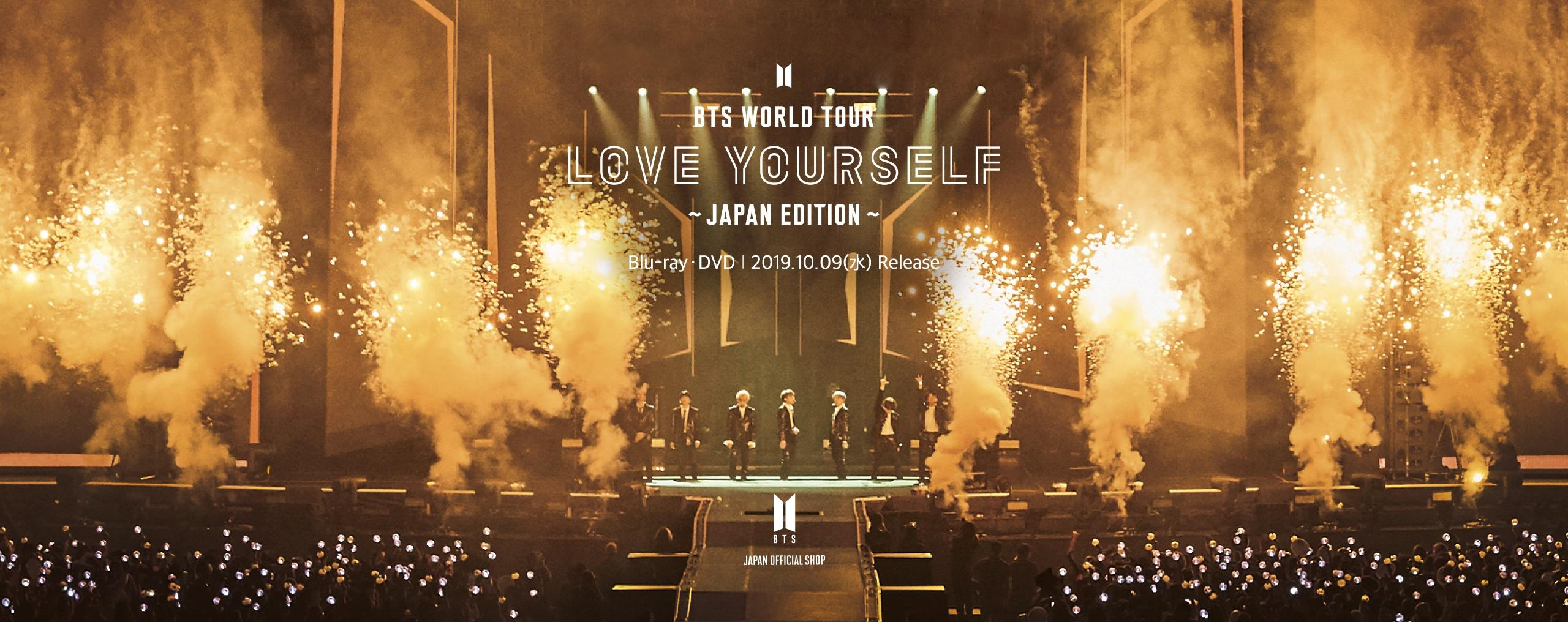 BTS WORLD TOUR 'LOVE YOURSELF: SPEAK YOURSELF' – JAPAN EDITION_BD_DVD