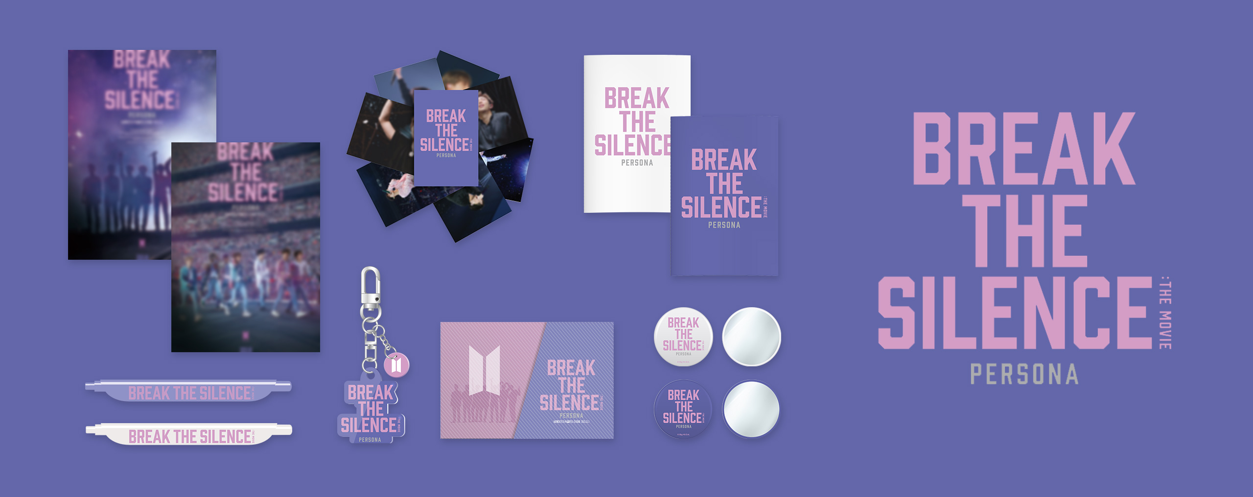 BREAK THE SILENCE OFFICIAL MERCHANDISE