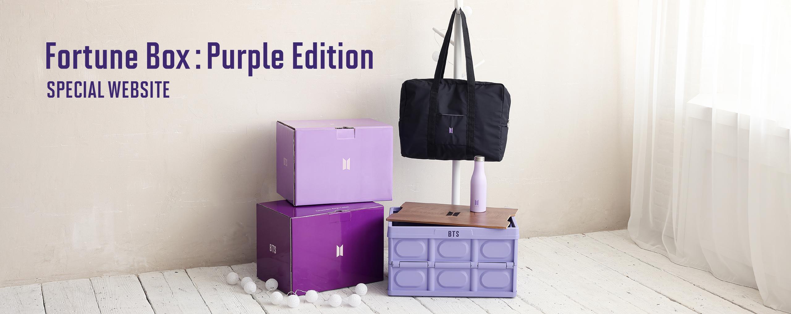 BTS_FortuneBox_PurpleEdition_FC_PC