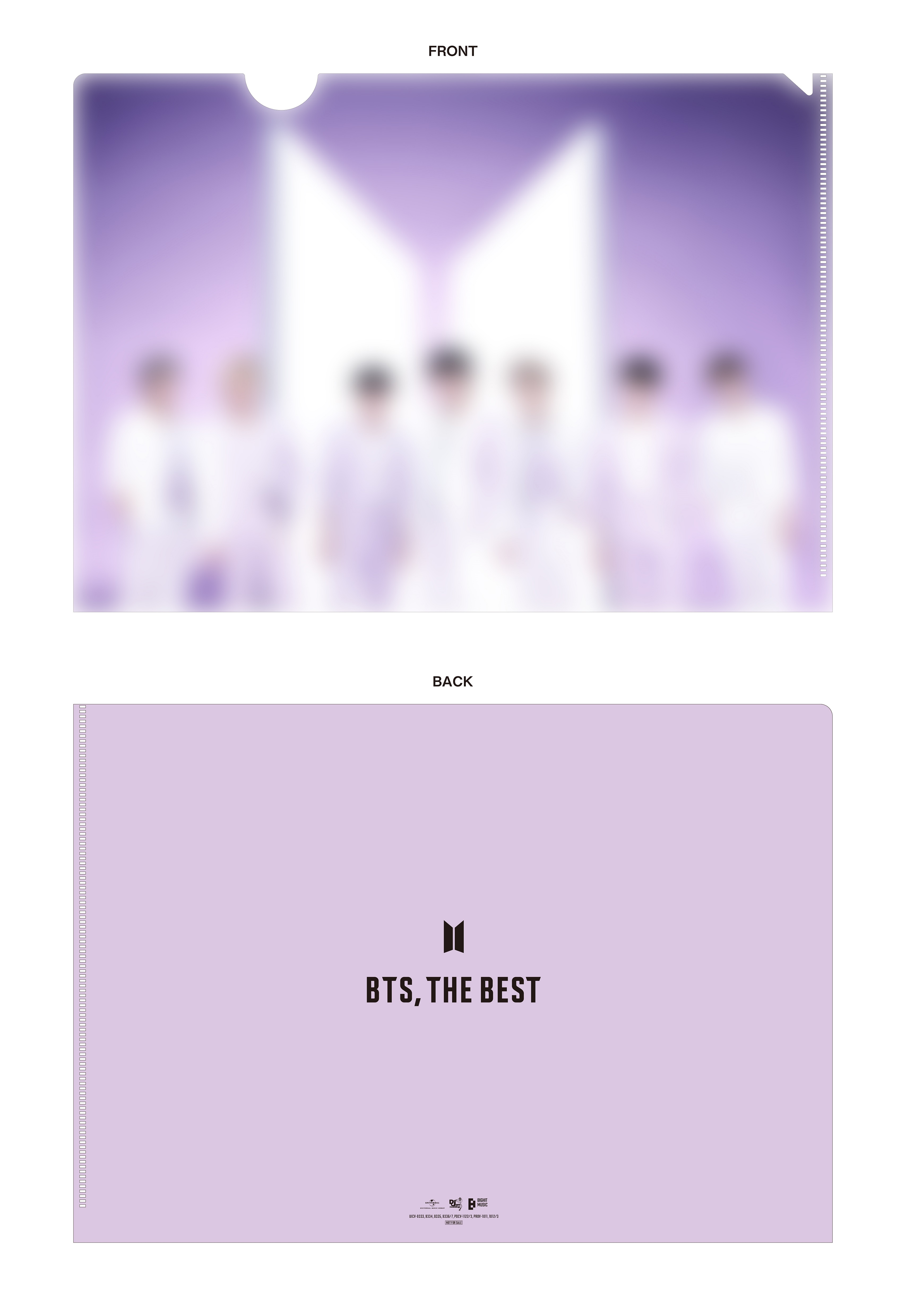 2_BTS_ClearFile_GROUP_0423