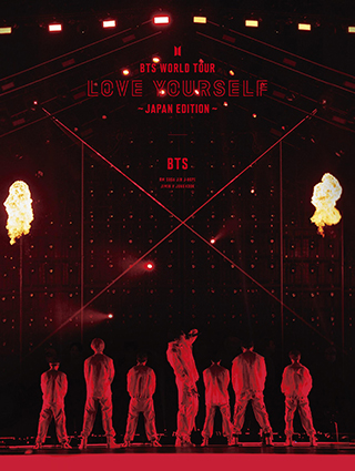 初回限定盤 DVD「BTS WORLD TOUR 'LOVE YOURSELF' ~JAPAN EDITION~」