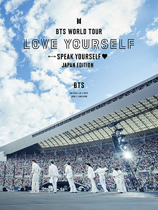 初回限定盤Blu-ray「BTS WORLD TOUR 'LOVE YOURSELF: SPEAK YOURSELF' – JAPAN EDITION」