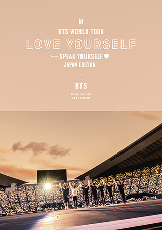 通常盤DVD「BTS WORLD TOUR 'LOVE YOURSELF: SPEAK YOURSELF' – JAPAN EDITION」