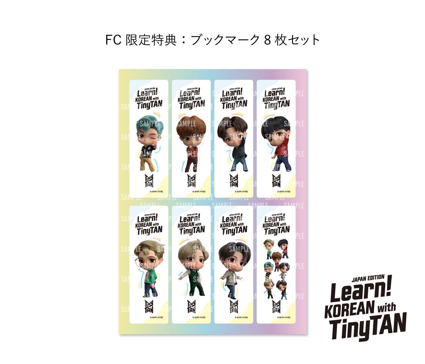 LKWT_FC
