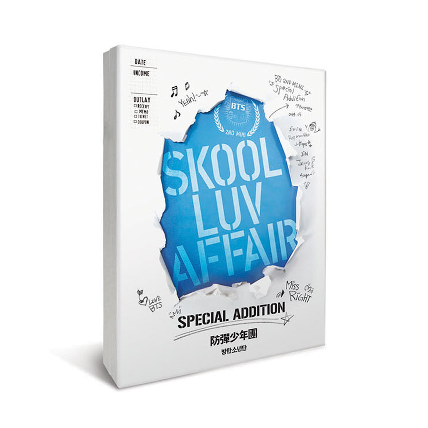 Skool Luv Affair -SPECIAL ADDITION