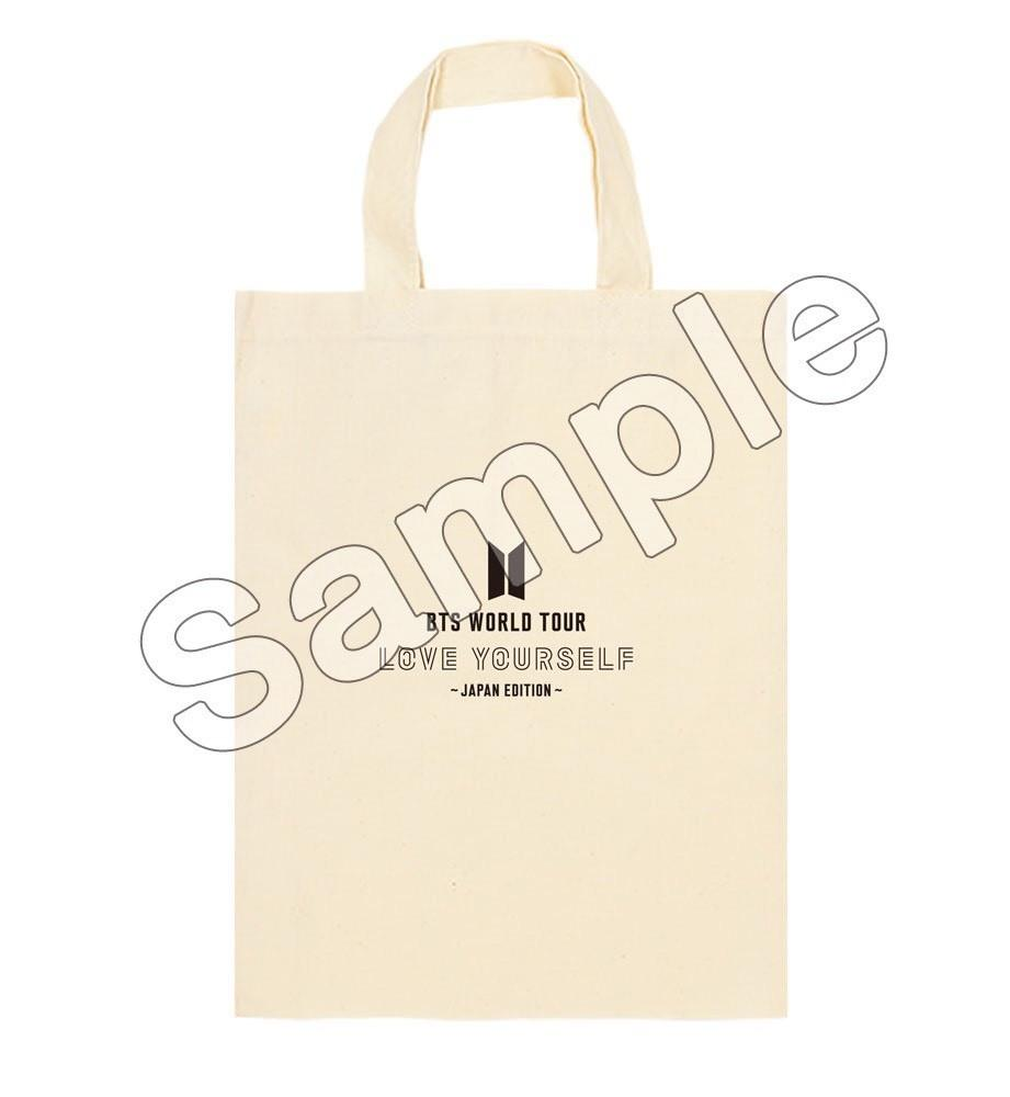 UMSTORE_ECOBAG_SAMPLE
