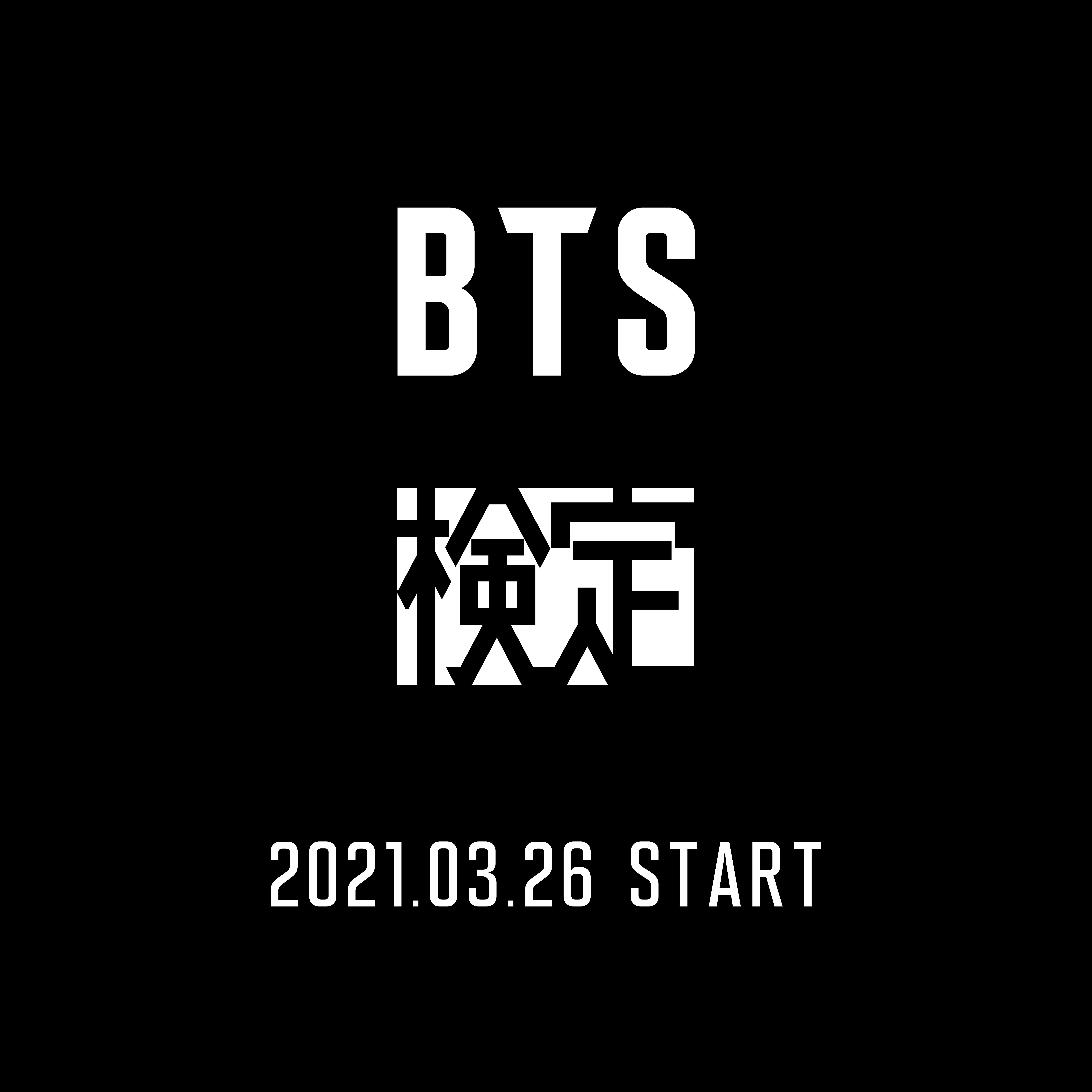 kentei_logo_banner-02