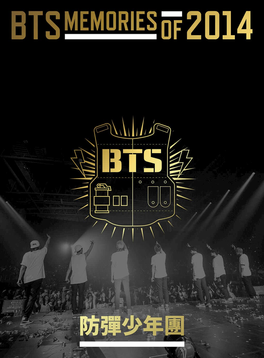 防弾少年団 BTS MEMORIES OF 2014