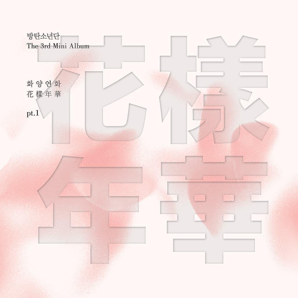 花様年華 pt.1